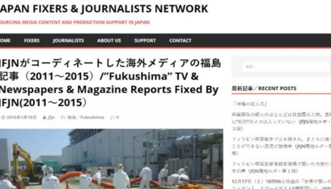 RSF soutient le Japan Fixers & Journalists Network, garant d'une information libre sur Fukushima