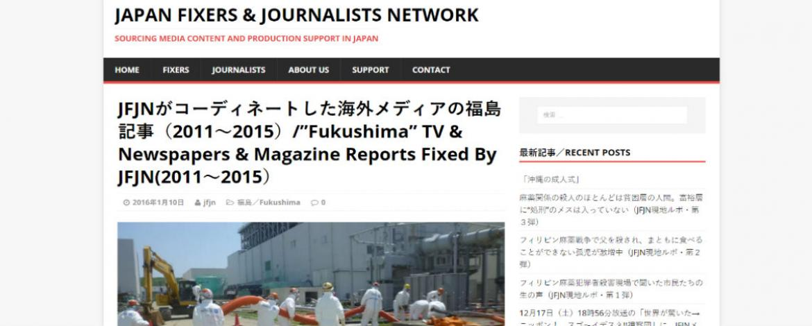 Fixers and journalists network seen as guarantor of uncensored Fukushima coverage